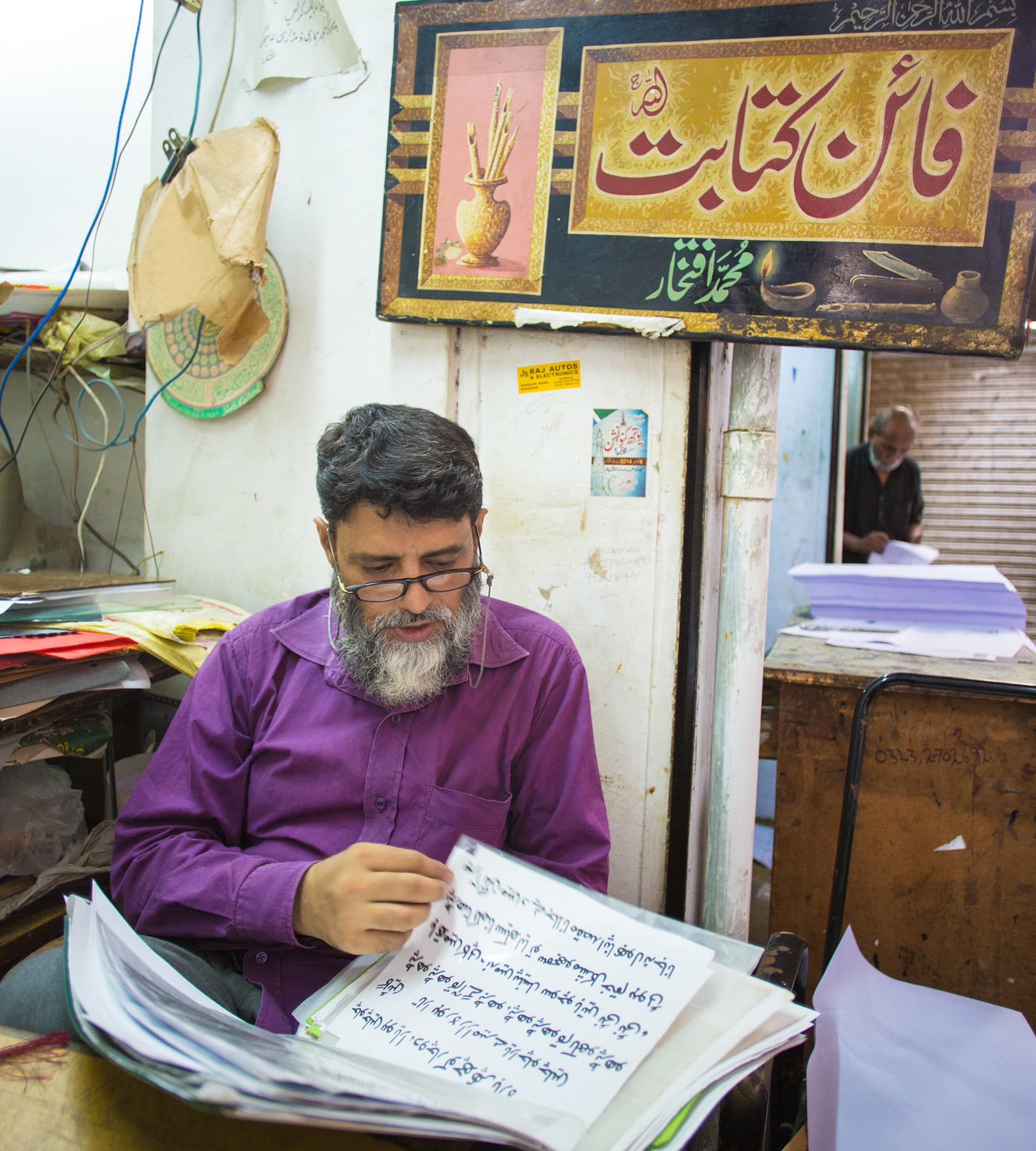 Muhammad Iftikhar in his roadside shop at Pakistan Chowk.