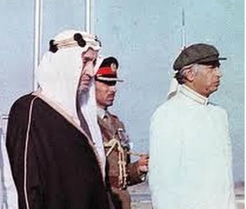 Saudi monarch, King Faisal with ZA Bhutto at the Lahore Airport (1974).