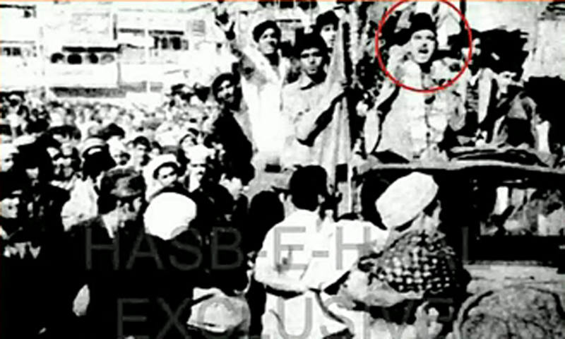 A PNA protest rally in Rawalpindi being led by members of the student-wing of the Jamat-e-Islami (1977).
