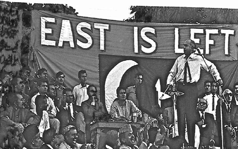 Bhutto speaking at a rally in Karachi's Nishtar Park.