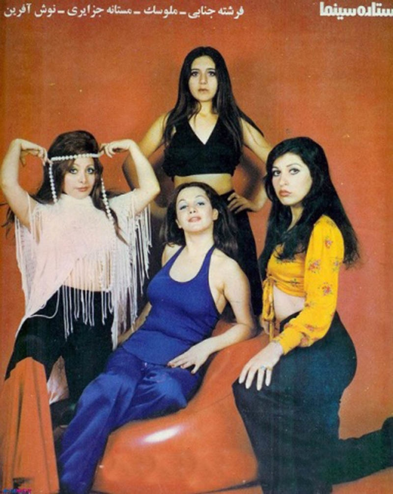 Poster of an Iranian pop group that toured Pakistan in 1974.