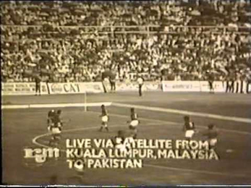 A screen shot of PTV's live telecast of the Pakistan-India Hockey World Cup final in 1975.