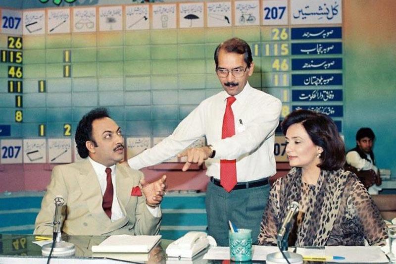 Hosts of PTV's marathon transmission during the 1988 general election.