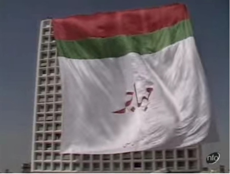A building in Karachi draped in a massive MQM flag during the 1988 elections. The party swept the polls in the city.