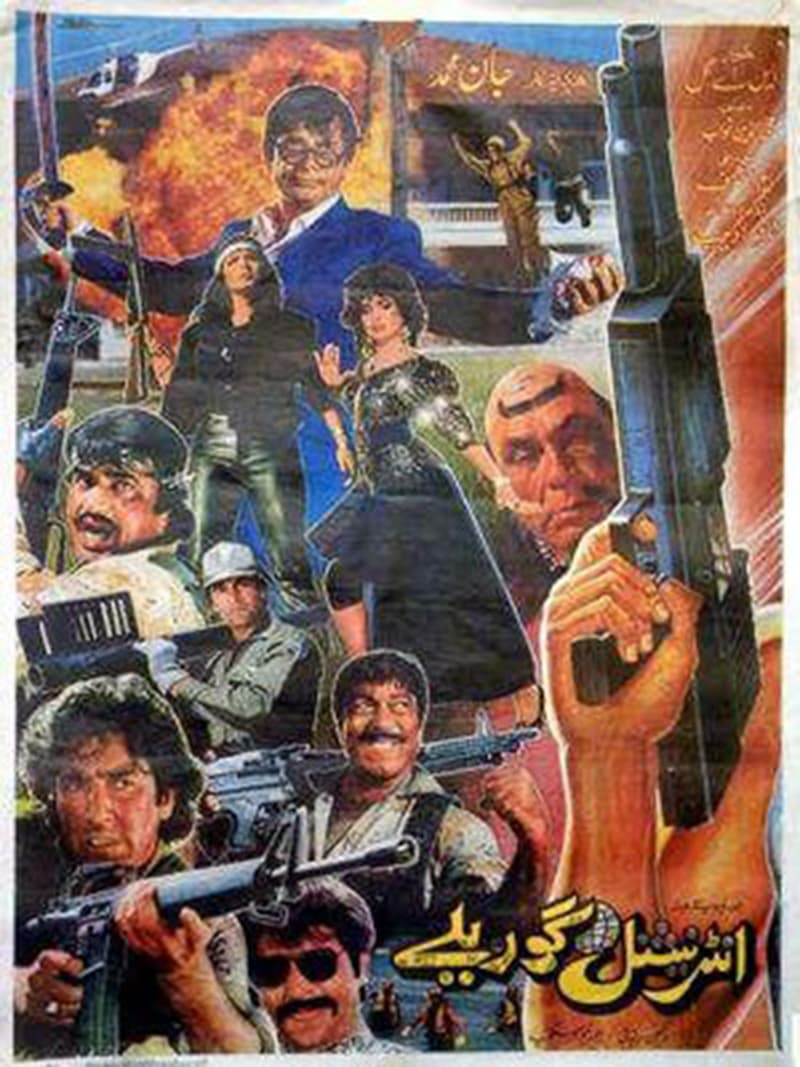 A poster of the 1991 film, 'International Gorillay' which portrayed controversial author Salman Rushdie, as a man out to destroy Pakistan.