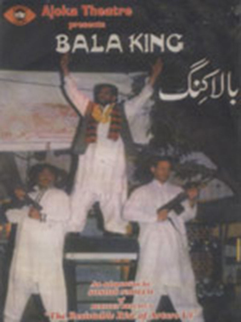 Poster of Ajoka Theatre's 1998 stage play, Bala King, that addressed the rise of sectarian and gang violence in Pakistan.