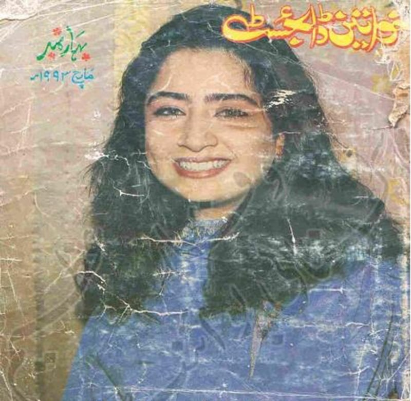 Famous TV actress Atiqua Odho on the cover of the March 1993 Urdu monthly, Khawateen Digest.