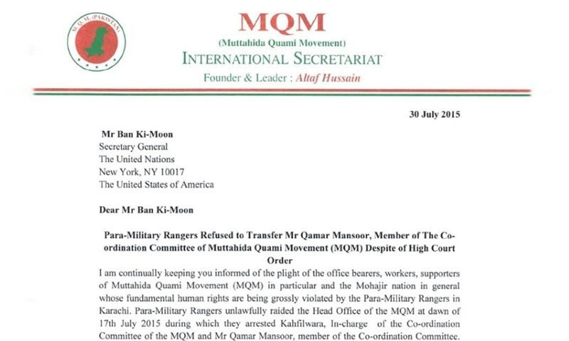Mqm Submits Letter To Un Chief Over Alleged Mistreatment Of