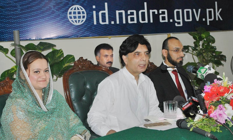 Interior Minister Chaudhry Nisar Ali Khan speaks after inaugurating the online registration service for CNICs at the Nadra headquarters on Monday.