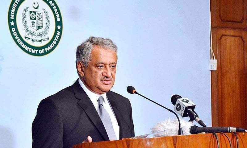India should provide proof of any Pakistani involved in terrorism: FO