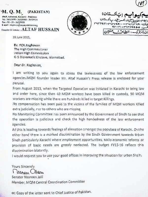 — Letter purportedly from MQM dated June 18 this year