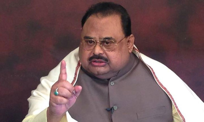 MQM chief Altaf Hussain- photo courtesy: Official MQM Facebook page