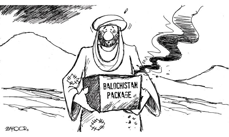 cartoon  8 august  2015 - newspaper