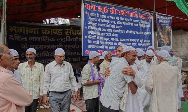 دلت ذات کےافراد کے مطابق اب کو اونچی ذات کے ہندوؤں نے ظلم کا نشانہ بنایا۔۔۔ فوٹو: بشکریہ انڈیا ٹومورو