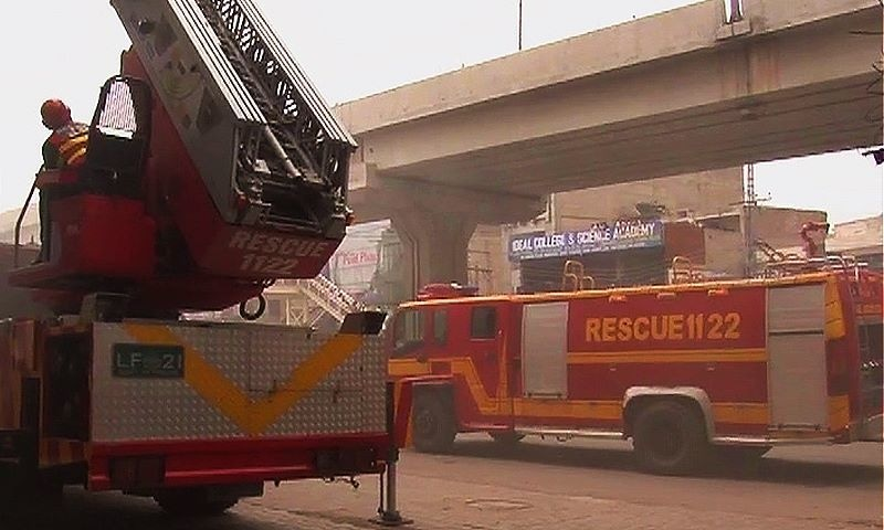 One dead, 12 wounded in Lahore building fire