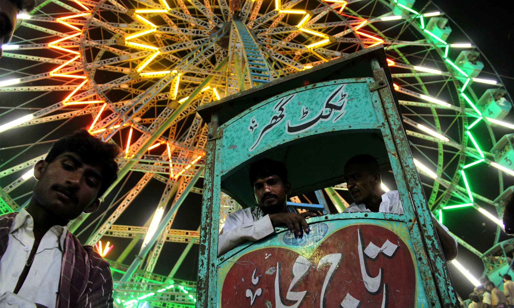 Ticket booth for the ferris wheel at Uch Sharif | Danyal Adam Khan