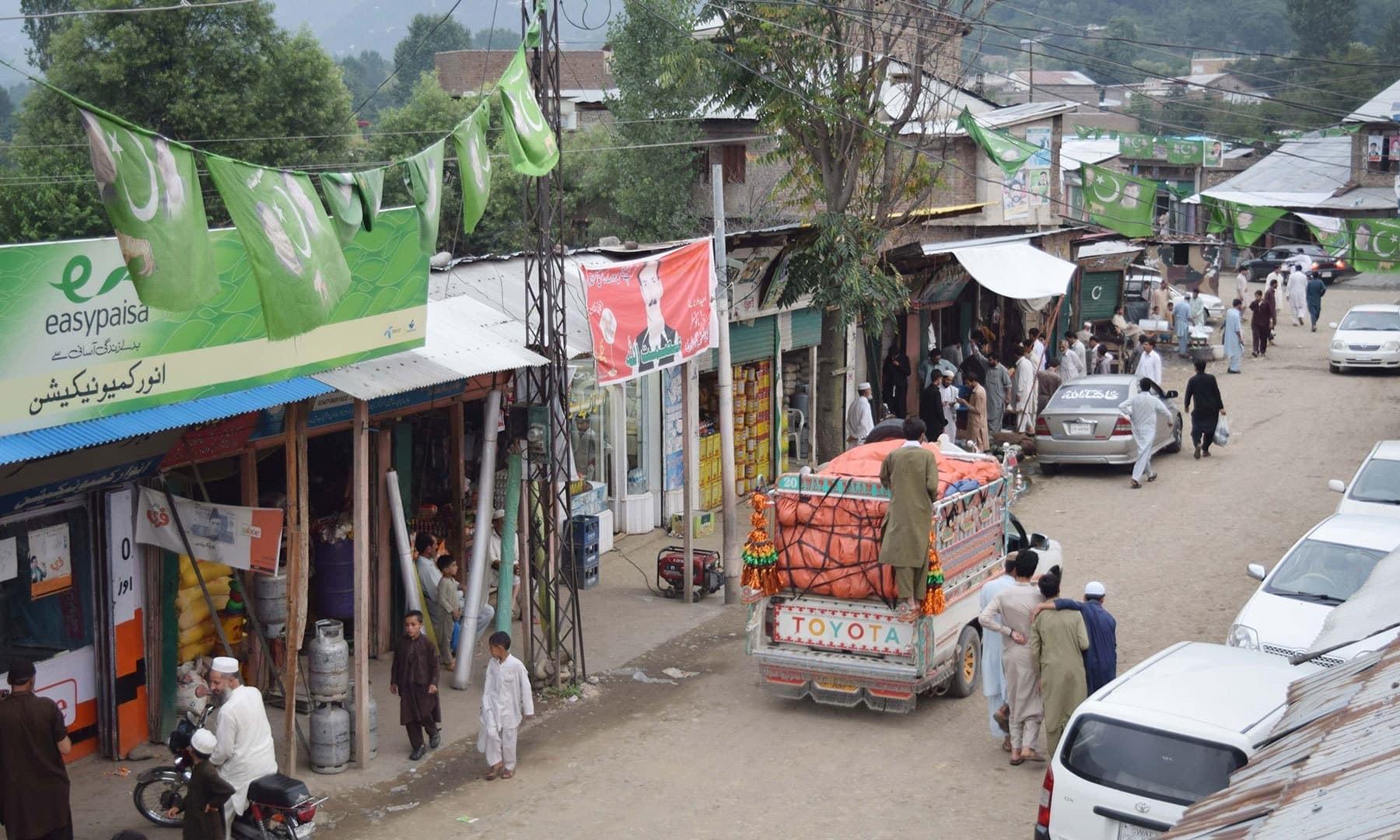 Gwalerai bazaar.