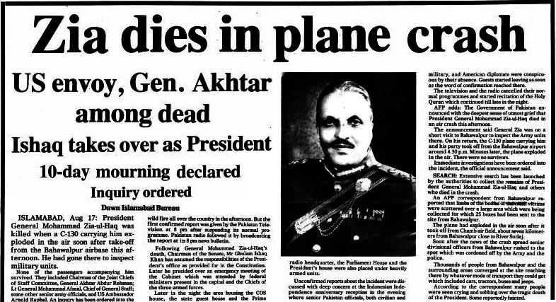 18 اگست 1988 کو ڈان اخبار کا صفحہء اول۔