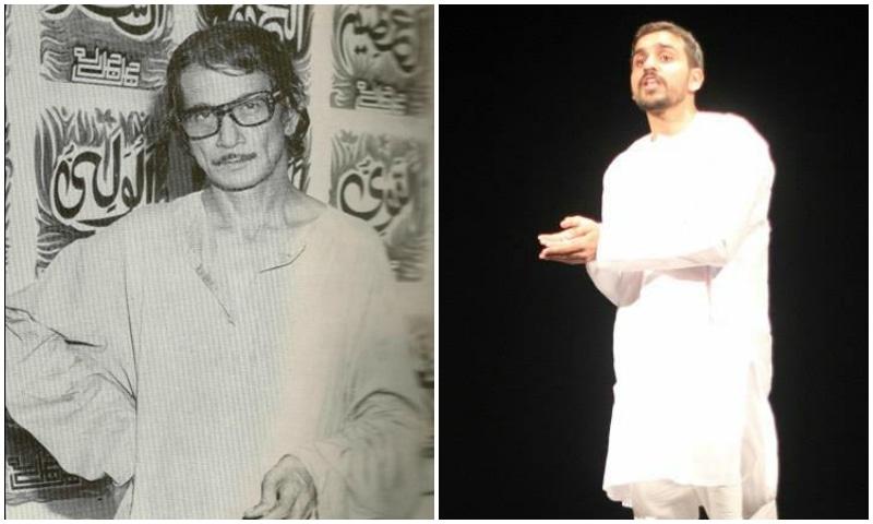 Sadequain (L), Fawad Khan (R)