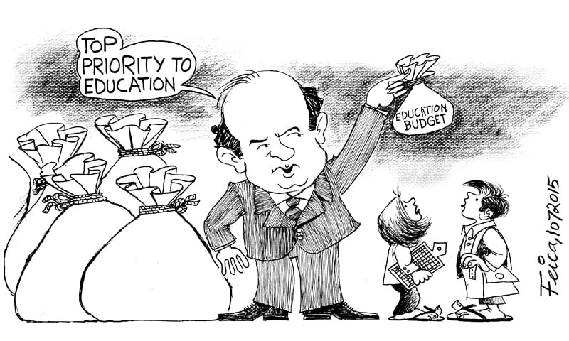The education sector has been consistently ranked as the number one recipient of foreign aid since 2007 | Illustration courtesy dawn.com