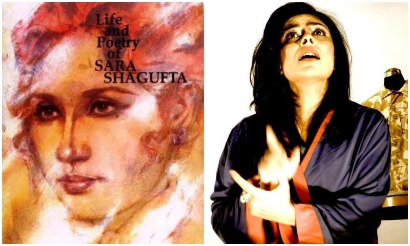 Sara Shagufta's sketch (L), Nimra Bucha (R)