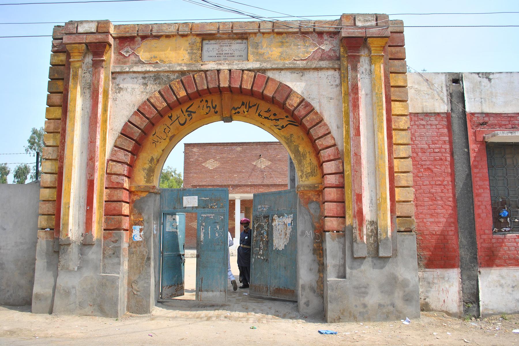 Anglo Sanskrit High School Eminabad built by Diwan AmarNath foreign minister of Kashmir.