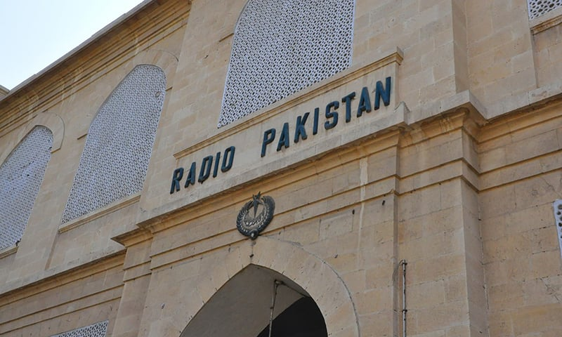 The Radio Pakistan land is being taken over under the pretext of constructing a sports complex and park.—Farooq Soomro/File