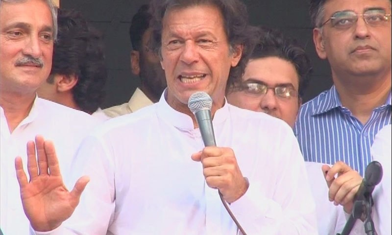 عمران خان — ڈان نیوز اسکرین گریب