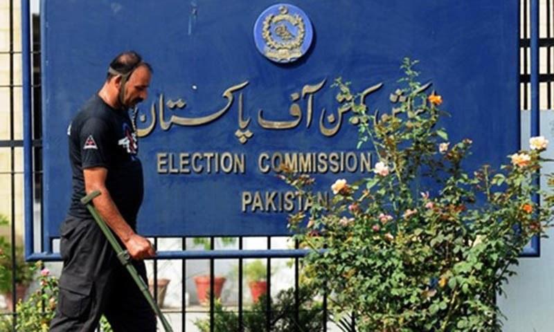 Election Commission of Pakistan   AFP/File
