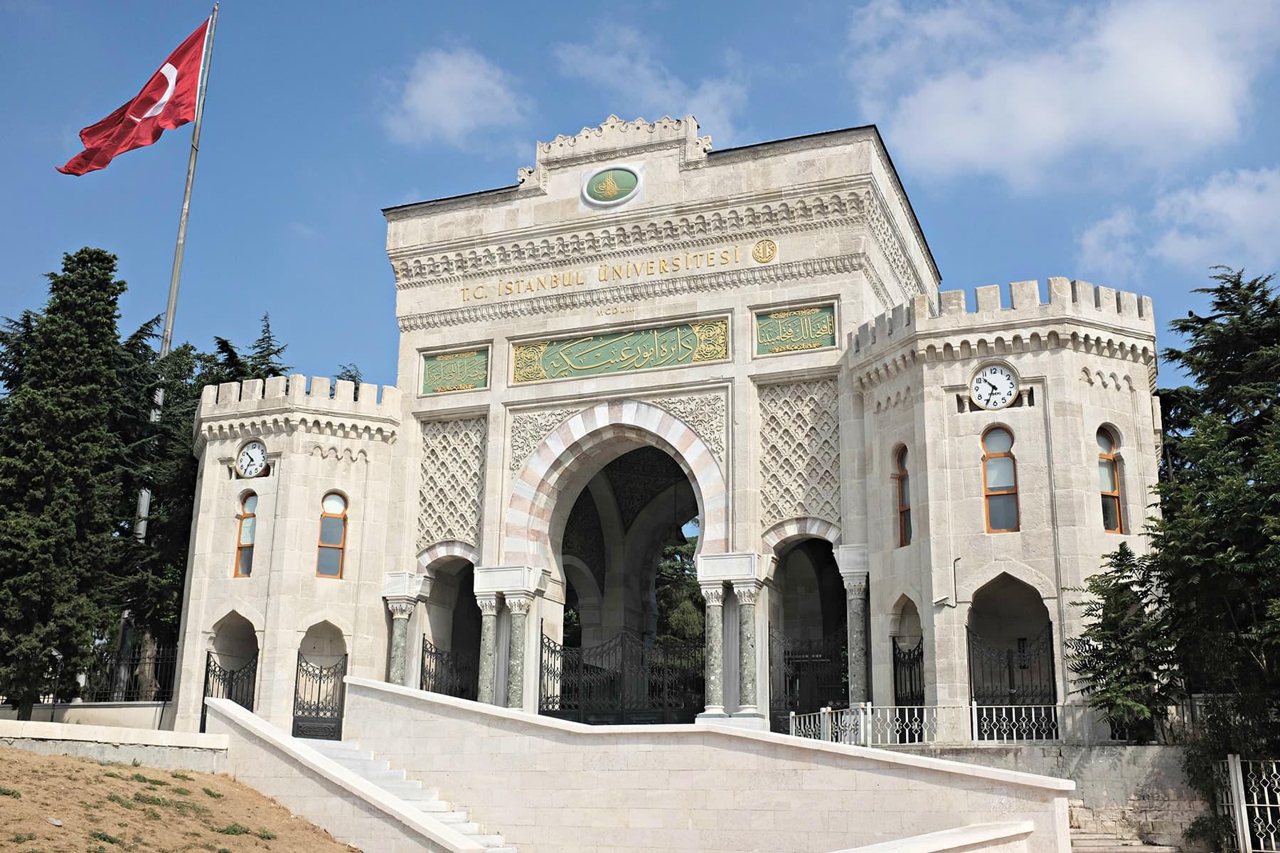 The Istanbul University entrance.