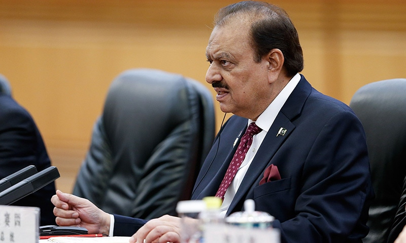 Pakistan's President Mamnoon Hussain speaks to China's President Xi Jinping (not pictured) during their meeting at the Great Hall of the People in Beijing on September 2, 2015. —AFP