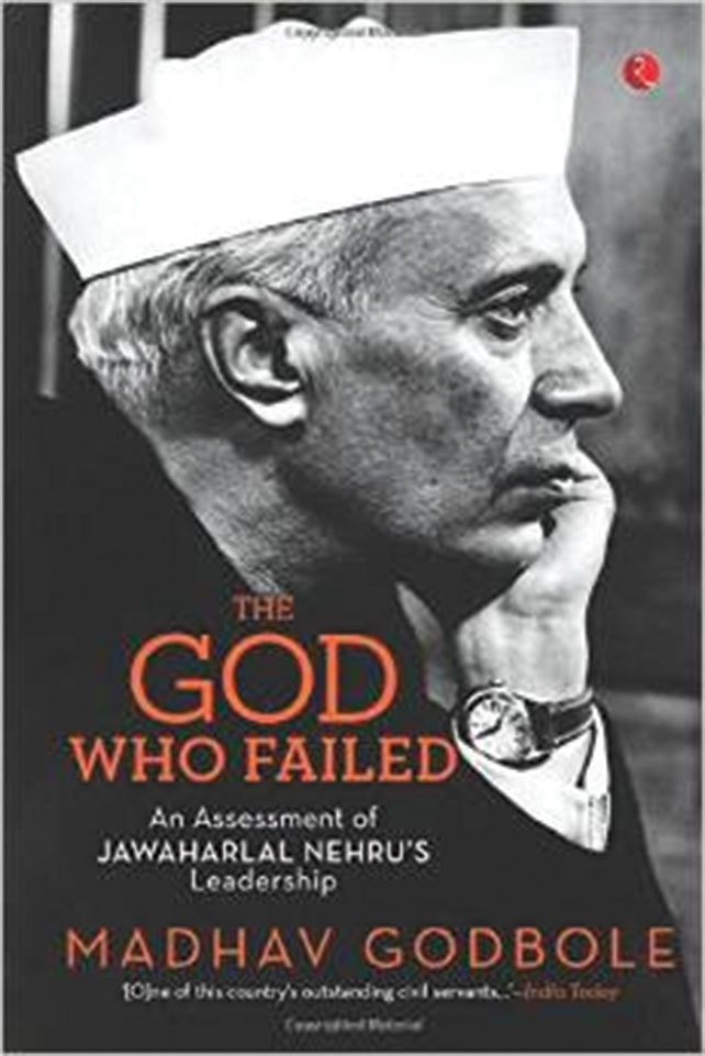 The God Who Failed  By Madhav Godbole