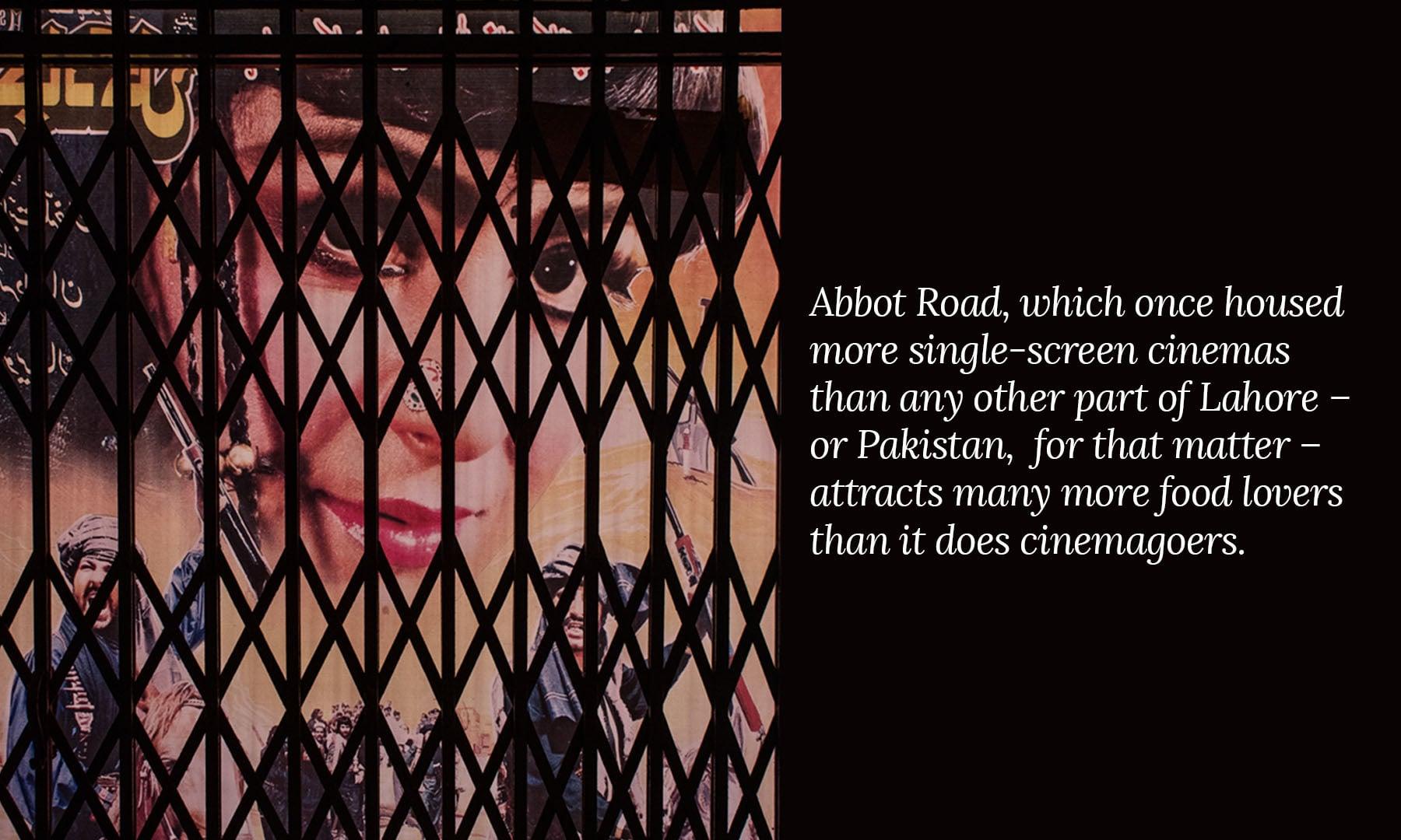 Mohammad Ali, White Star