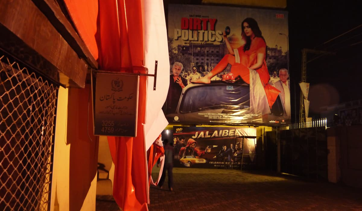Film posters adorn the walls of Super Cinema, Lahore | Fahad Naveed