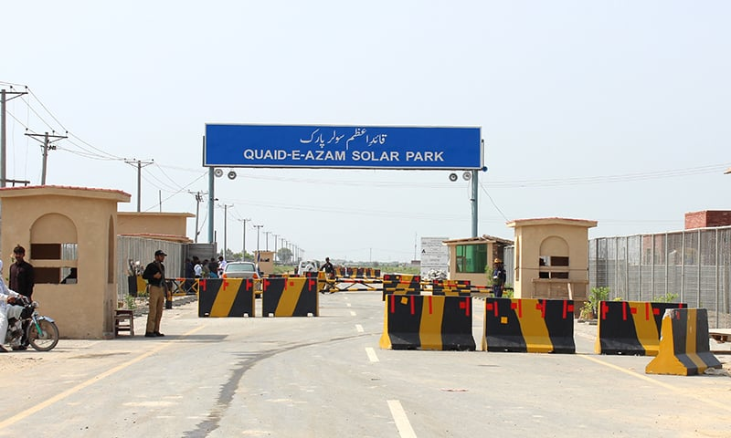 Entrance to Quaid-e-Azam Solar Power Park - Photo courtesy Zofeen T. Ebrahim.