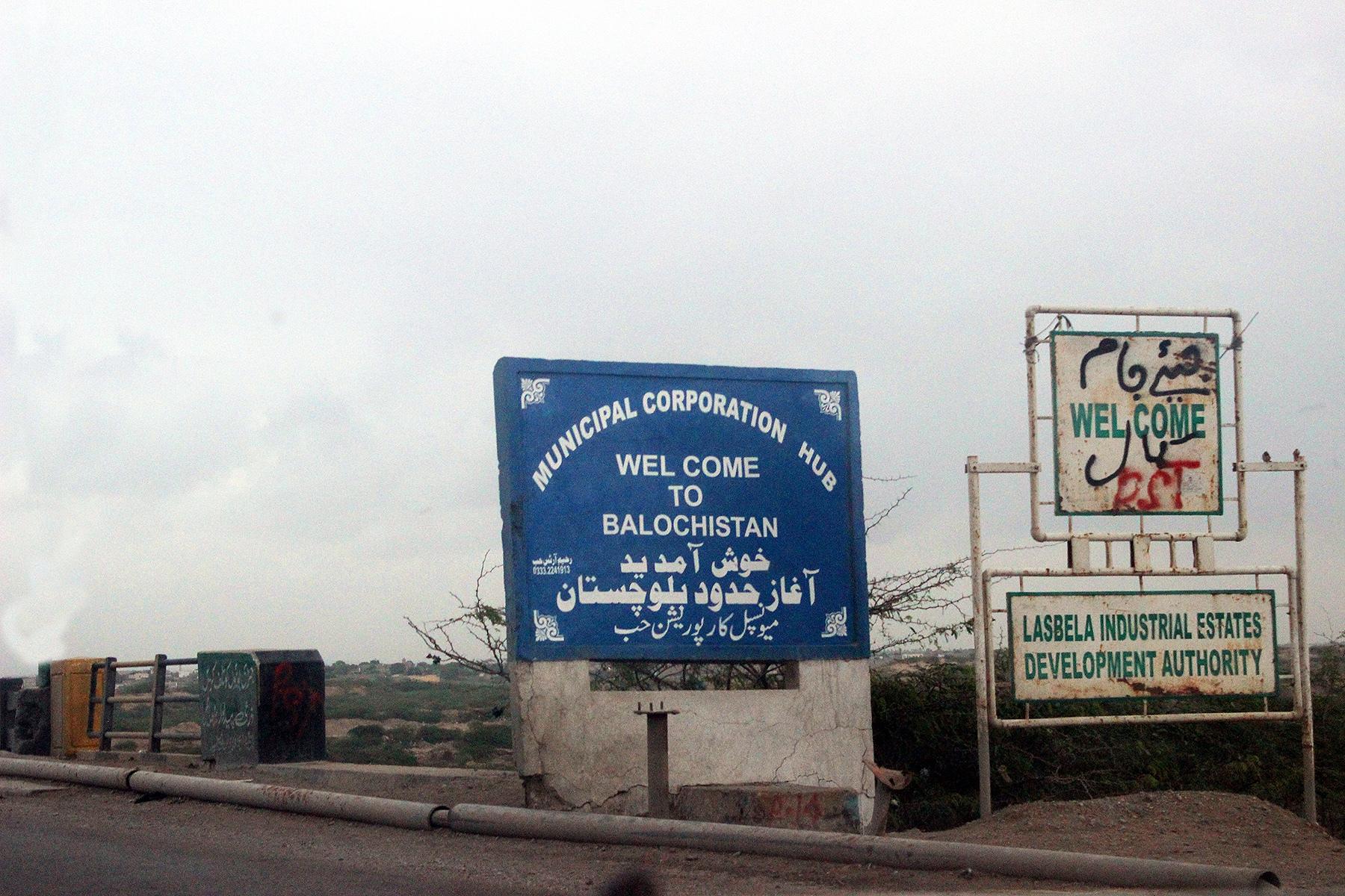 Entrance to Balochistan.