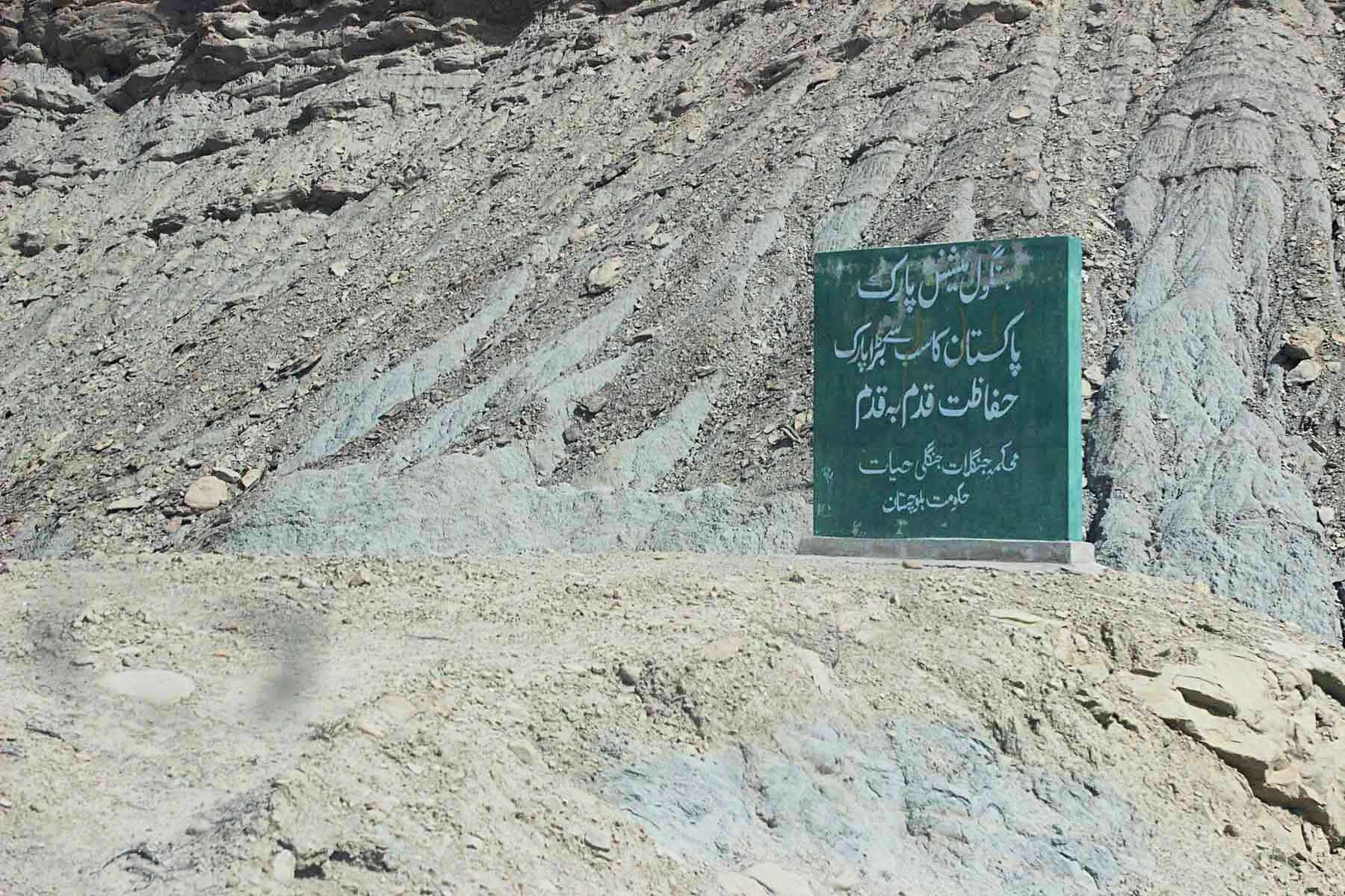 A signboard at the largest national park in Pakistan.