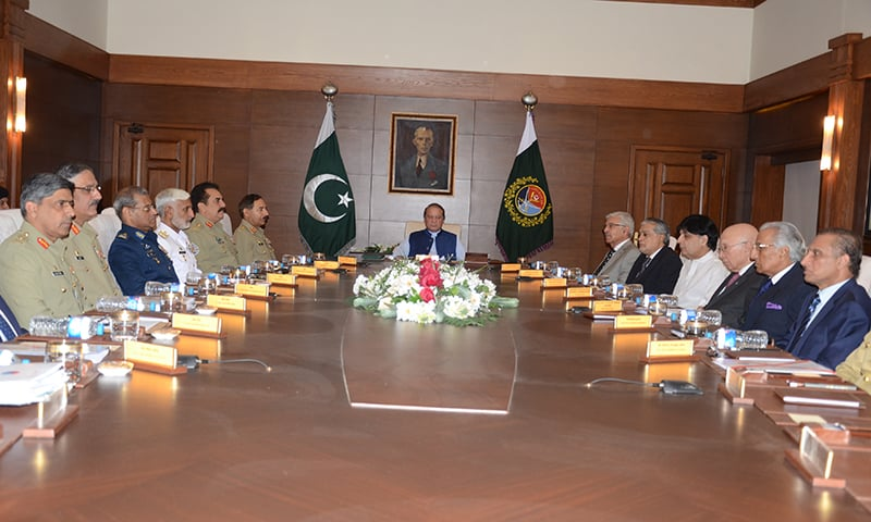 Nawaz says Pakistan will continue to maintain minimum nuclear deterrence for security purposes. —Courtesy Photo