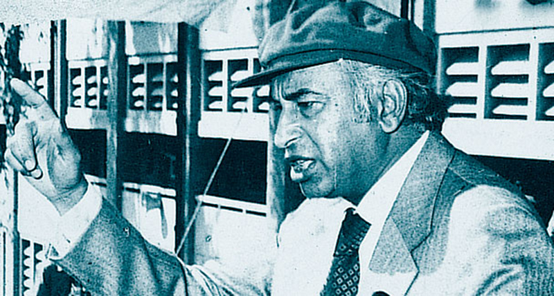 Z.A. Bhutto.