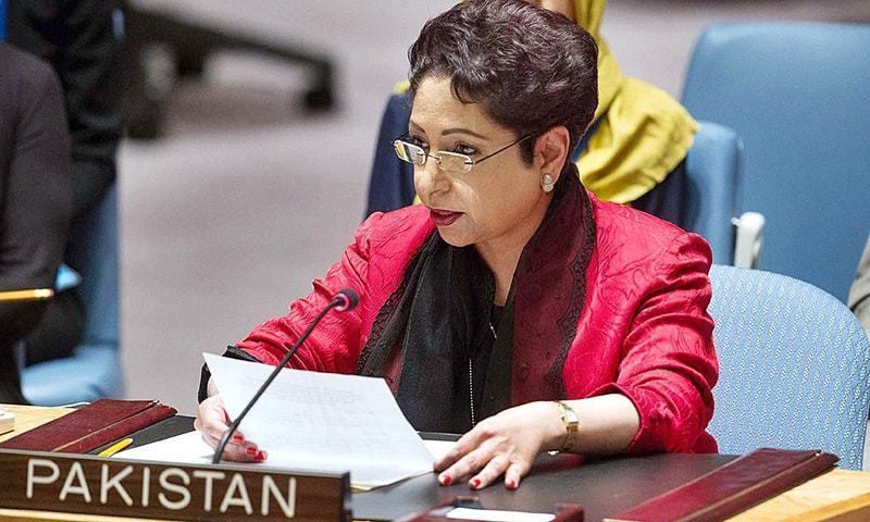 Ambassador to the United Nations Dr Maleeha Lodhi. -File photo