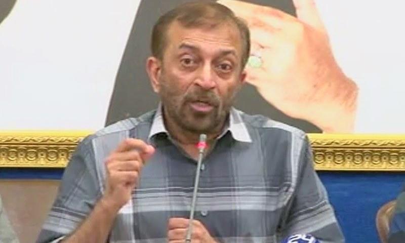 Farooq Sattar talking at a press conference on Friday. – DawnNews screengrab