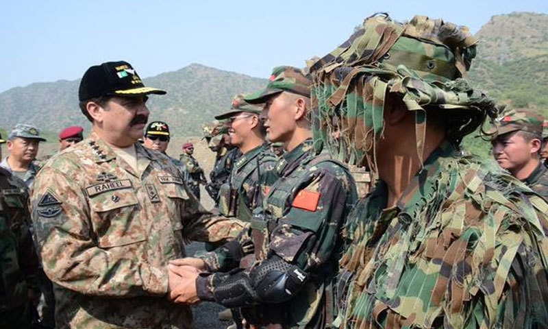 General Raheel Sharif attended the closing ceremony of Pakistan China special forces joint exercise for counter terrorism -Photo ISPR