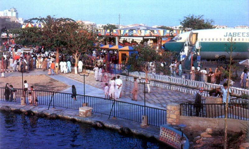 In the late 1980s, the body of the PIA plane that was hijacked by AZO in 1981 was turned into a restaurant at Karachi's Funland recreational park.