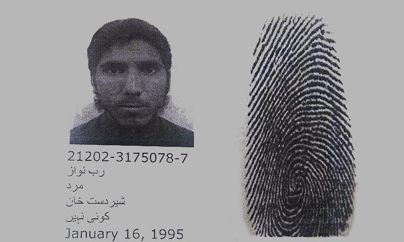 Details of Rab Nawaz.  — photo by author