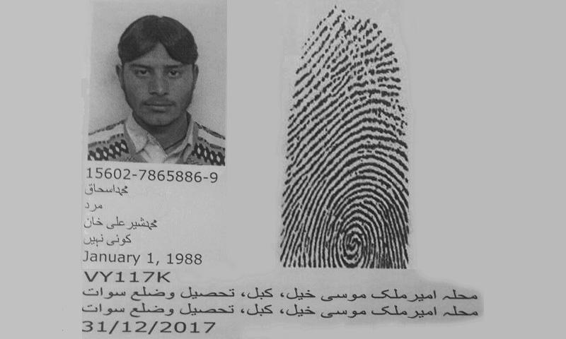 Details of Muhammad Ishaq— Photo by author