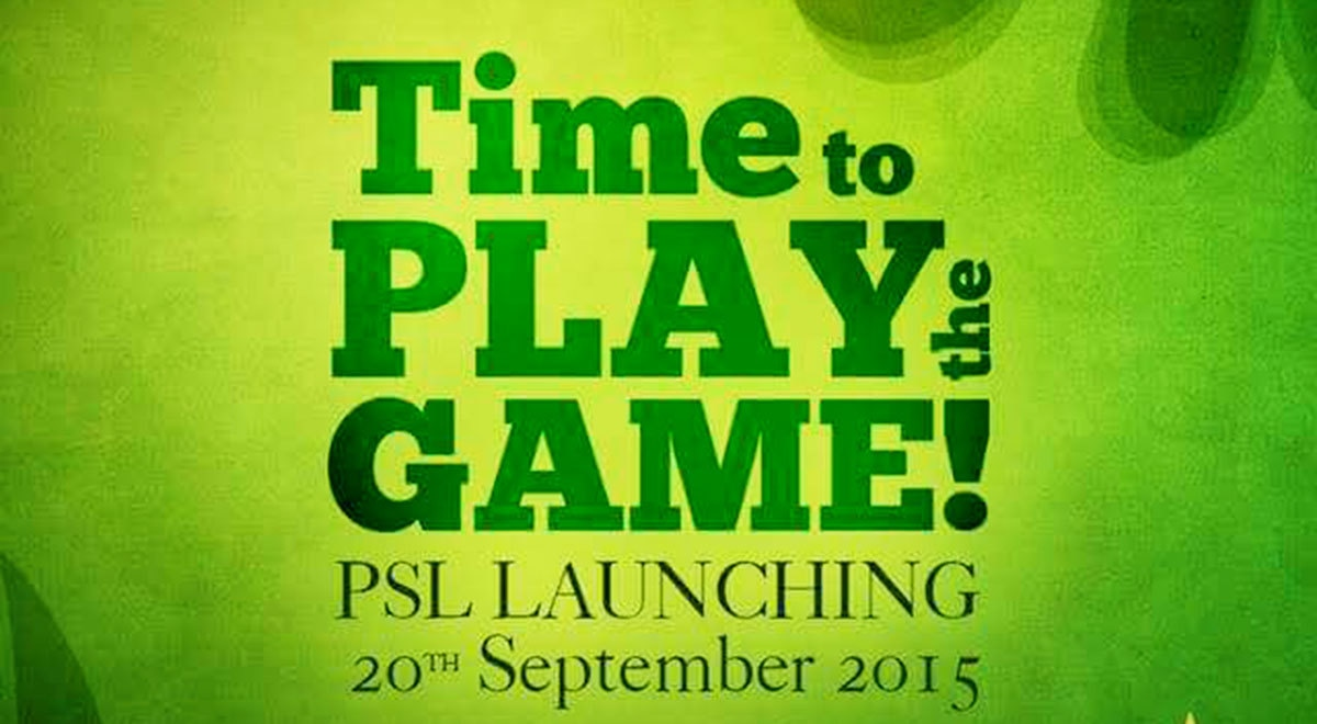 Ab Khel K Dekha: Pakistan Super League to be launched today!