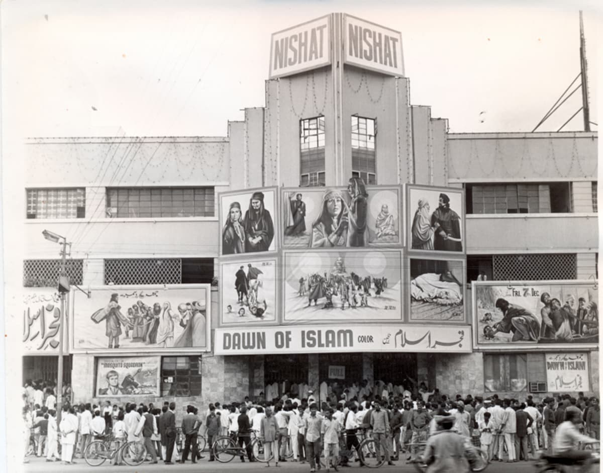Coloured film 'Dawn of Islam' screened at the cinema. — Photo courtesy: The Citizens Archives of Pakistan