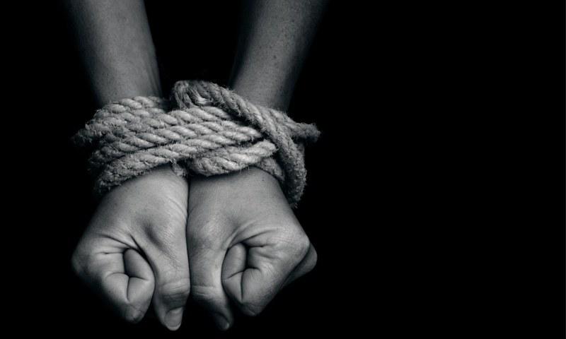 In unsafe custody