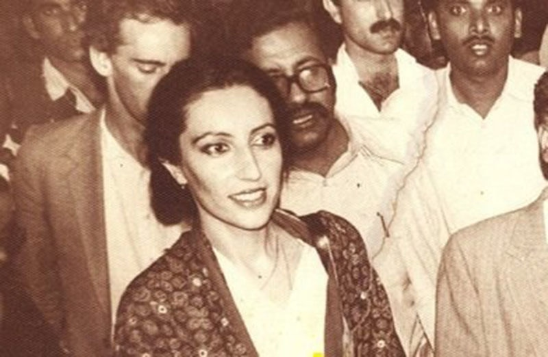 Benazir being produced in front of a judge at a local court in Karachi (1983).