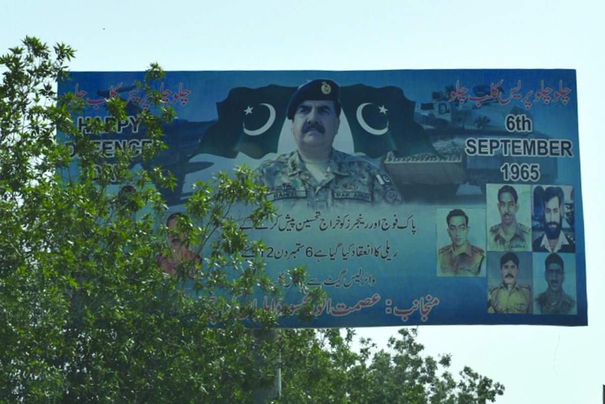 One of the many  billboards put up in Karachi celebrating Defence Day | Mohammad Ali, White Star